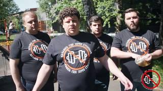 СТОПКАЧ (#ЕвгенийКулик)
