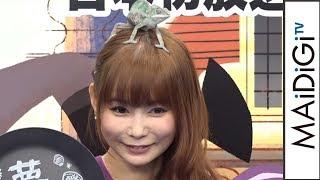 中川翔子、カメレオンを頭に乗せて大興奮!「ラプンツェルザ・シリーズ/コロナの壁を越えて」日本初放送記念イベント3