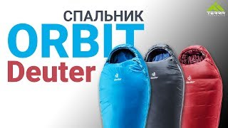 Deuter Orbit +5° / right, cobalt-steel (37400-3310/0) - відео 1