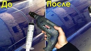 How to remove any scratch with a syringe and drill
