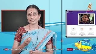 Standard 3 | Malayalam | Class – 13
