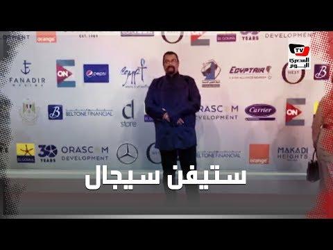 الممثل العالمي ستيفن سيجال مفاجأة ختام الجونة