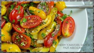 סלט עגבניות שרי ועשבי תיבול