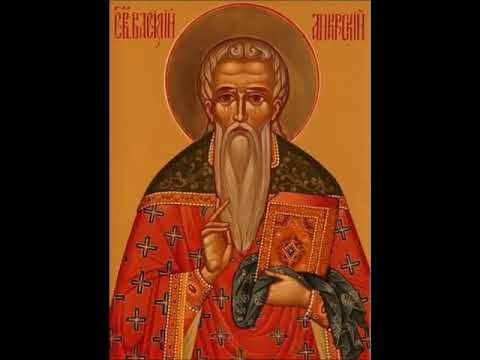Молитва Песнопение Мученик Васи́лий Анкирский, Кесарийский