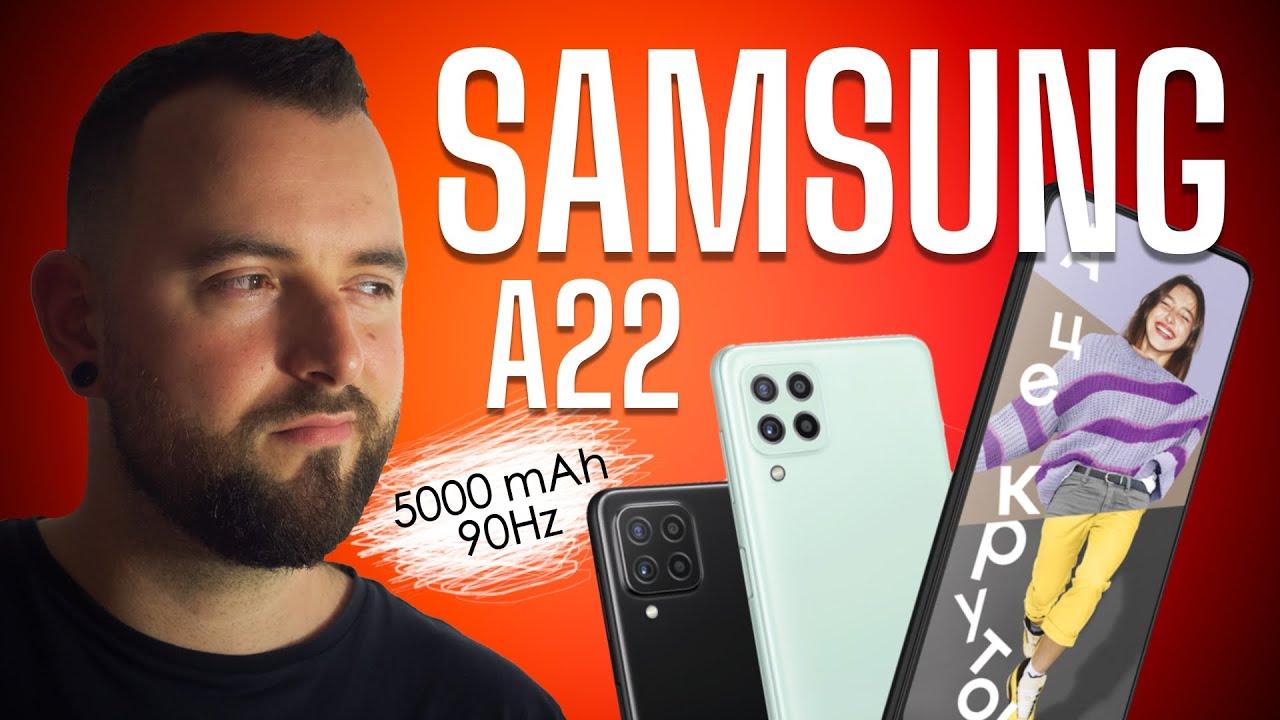 Samsung Galaxy A22 2021 A225F 4/64GB White (SM-A225FZWDSEK) video preview