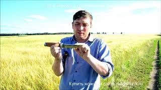 Нож Муксун с контейнером под НАЗ