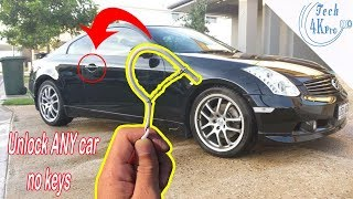 How to Unlock Car Door Without key - How to Unlock Car Without Key