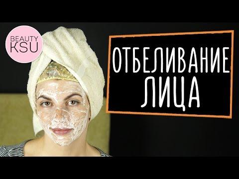 Admire маска для лица