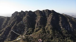 preview picture of video 'Scaling Seven Peaks Mountain by Drone 七峰山生态旅游区 '