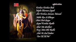 Best of Krishna Bhajans | Top 10 | Morning Bhajans | Krishna Krishna Bolo