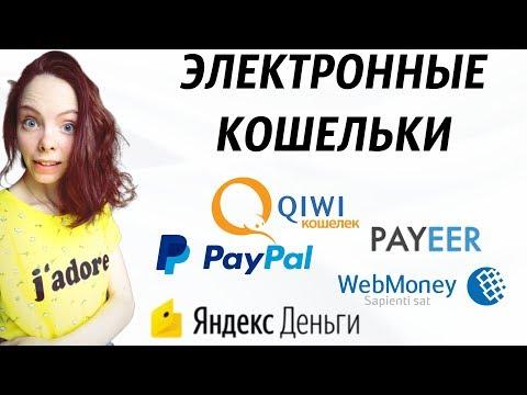 Где прямо сейчас заработать денег