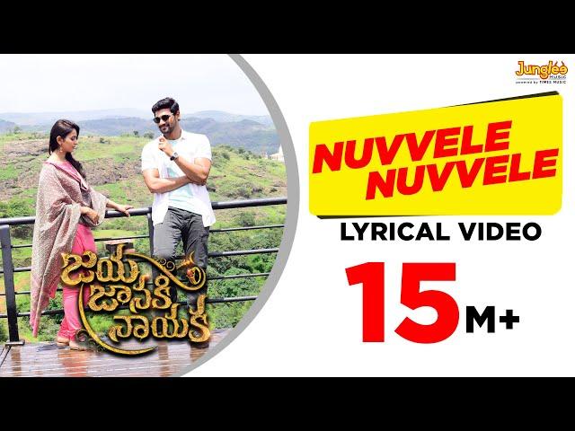 Nuvvele Nuvvele Audio Song   Jaya Janaki Naayaka Movie Songs   Srinivas   Rakul