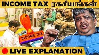 Middle Class-க்கும் Income Tax இருக்கா ? - உண்மையை உடைக்கும் Anand Srinivasan