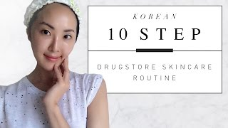 Korean 10 Step Drugstore Skincare Routine | Chriselle Lim