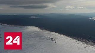 В Москву вернулась группа с перевала Дятлова: первые итоги расследования - Россия 24