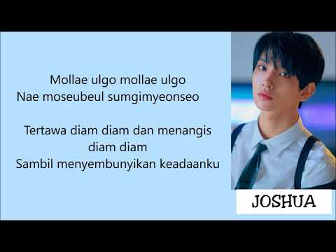 Seventeen (Vocal Team ) - Hug Lyrics [Rom+Indo]
