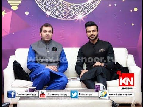 Eid Hai Kohenoor C Eid Transmission 3rd Day part 1