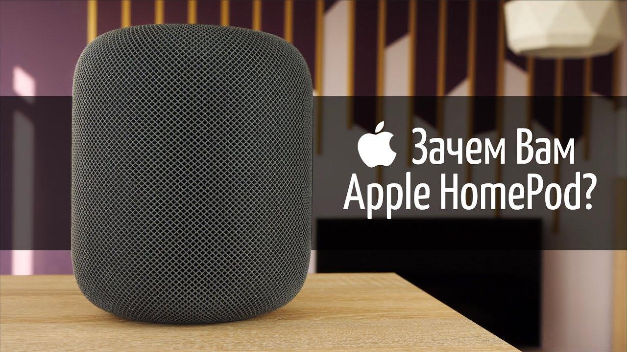 Акустическая система Apple HomePod (White) video preview