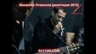 Жахонгир Отажонов 2012 концерт репетиция