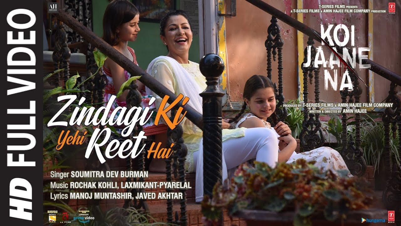 Zindagi Ki Yahi Reet Hai Lyrics in Hindi – Koi Jaane Na