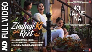 Zindagi-Ki-Yahi-Reet-Hai-Lyrics-In-Hindi Image