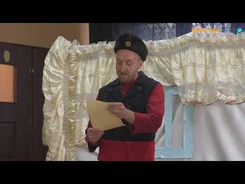 Kopciuszek w przedszkolu Szczęśliwy Karpik w Łowiczkach