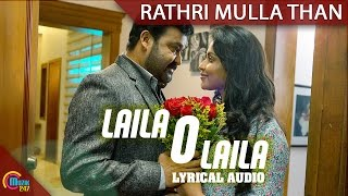 Rathri Mulla Than - Song Video - Lailaa O Lailaa