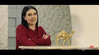 Сари Ахджик - серия 111