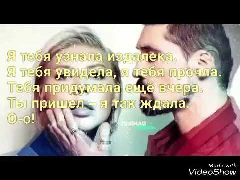 Дима Билан И Полина - Пьяная любовь( караоке)