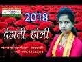 Sangita l Shastri    Holi   4