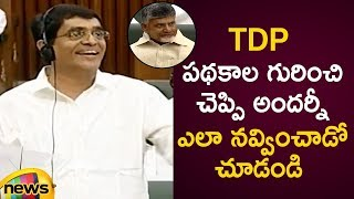 Buggana Rajendranath Funny Comments On TDP Social Welfare Schemes | AP Assembly Session 2019