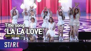 성숙해진 우주소녀가 보내는 마음 'LA LA LOVE' (WJSN Title song 'LA LA LOVE')