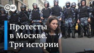 Самые известные задержания на протестах в Москве (12.08.2019)