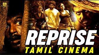 Decoding Aayirathil Oruvan Movie Secrets   Unknown Facts   Reprise Tamil Cinema