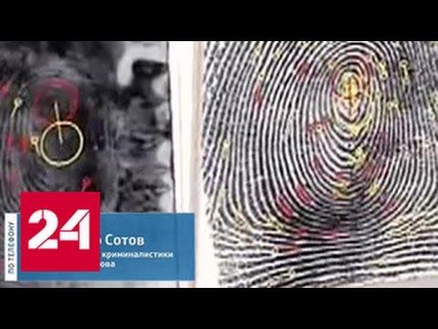 Иностранцев обяжут сдавать отпечатки пальцев для въезда в Россию