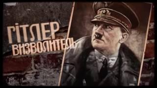 """Документальный фильм """"Эти"""""""