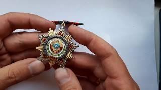 Самая Красивая награда с СССР - Орден Дружба Народов серебро