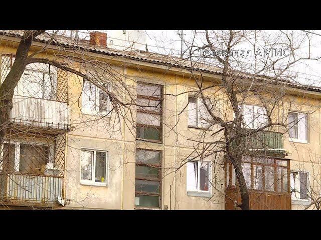 В Ангарске расселят дом 335 серии