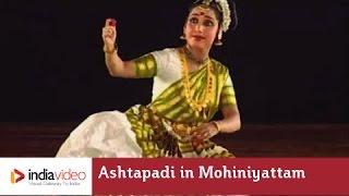 Ashtapadi in Mohiniyattam by Dr. Neena Prasad