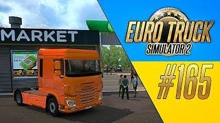 НОВЫЙ УЧАСТОК КАРТЫ - Euro Truck Simulator 2 - Ukrainian Map (1.31.2.2s) [#165]