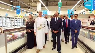 151th Lulu Inuaguration Oman