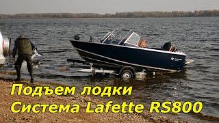 Роликовая система RS600