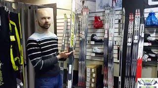 Видео: Выбор прогулочных беговых лыж для новичка