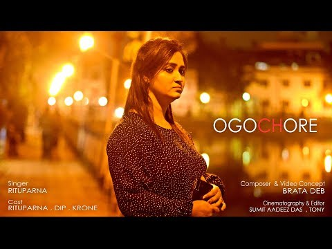 OGOCHORE ft. RITUPARNA | BRATA DEB | Bangla New Song 2019