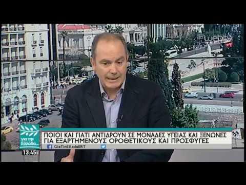 Ο καθηγητής Χαράλαμπος Πουλόπουλος στον Σπύρο Χαριτατο | 19/03/19 | ΕΡΤ