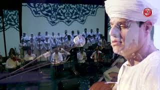 اغاني حصرية محمود التهامي - تعالو بنا | Mahmoud El Tohamy - Ta'alo Bena تحميل MP3