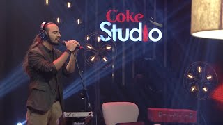Coke Studio Season 8| Neun La Leya| Kaavish - YouTube