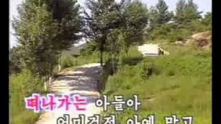 DPRK Music 1-15 어머니의 노래