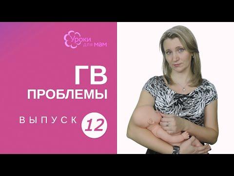 Ребенок захлебывается во время кормления грудным молоком