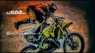Bike Motivation| Motivational Whatsapp Status| Inspiration| Best quotes| Wind of God Motivation